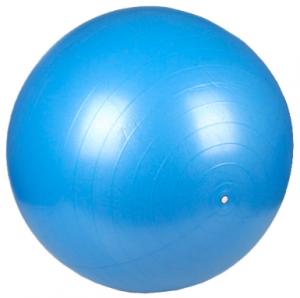 Gym Ball - 75cm