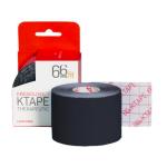 Kinesiology Tape - Black